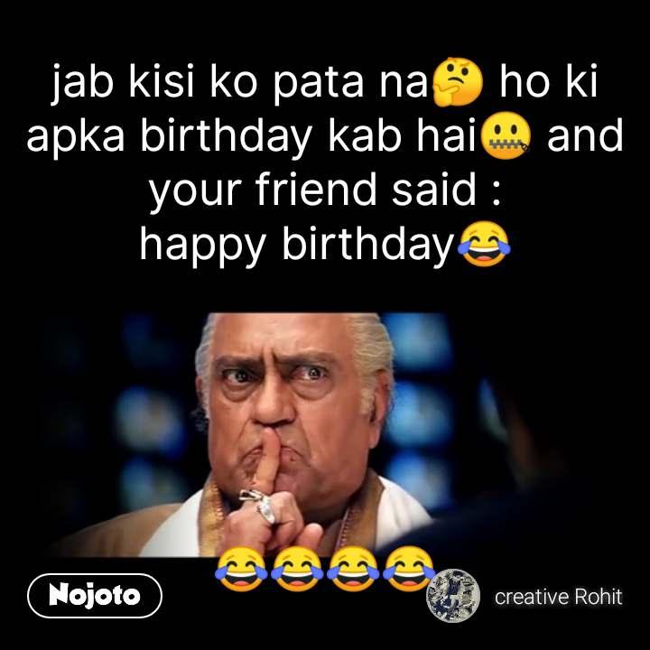 happy birthday Meme Truehindi 5